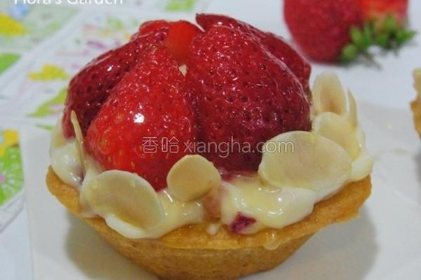 草莓杏仁塔的做法