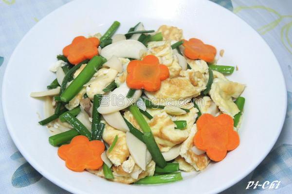 杏胞菇韭菜花蛋的做法