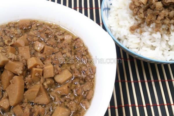 杏鲍菇肉燥的做法