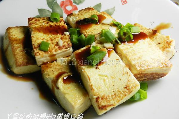 煎鸡蛋豆腐的做法