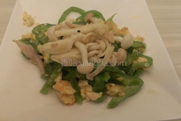 菇菇青椒炒蛋的做法