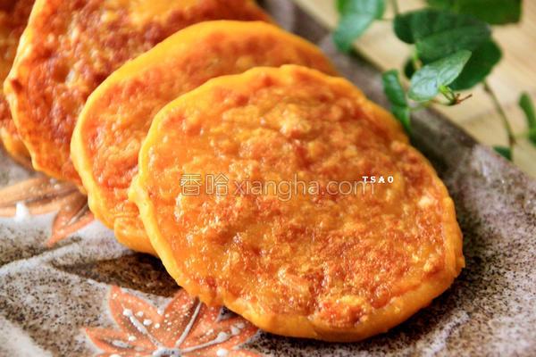南瓜腰果煎饼的做法