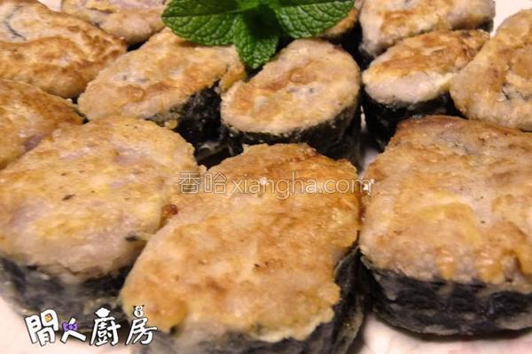 紫菜荔芋卷的做法