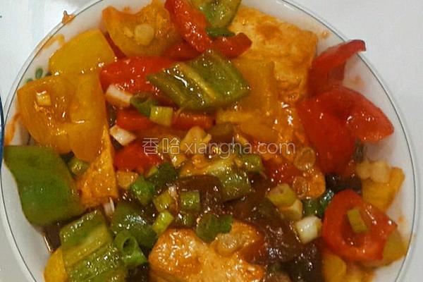 茄汁彩椒豆腐的做法