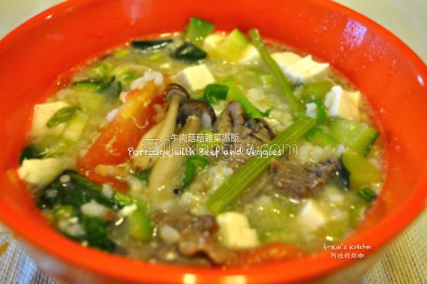 牛肉菇菇杂菜汤饭的做法