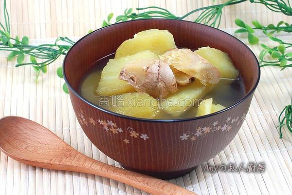 古早味地瓜姜汤的做法