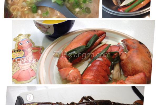 龙虾料理龙虾两的做法