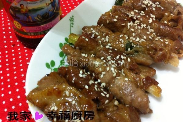 猪肉香葱卷的做法