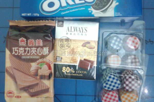 黑雷神巧克力的做法