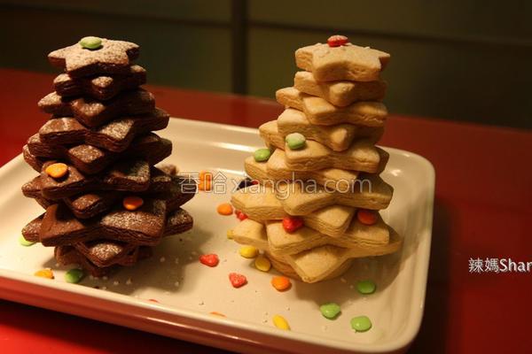 圣诞树饼干的做法
