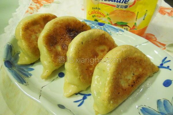 起司煎饺的做法