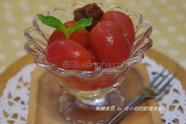 梅酿蜜茄的做法