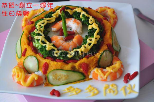 中式养生蛋糕的做法