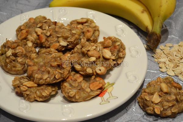 花生燕麦香蕉饼的做法