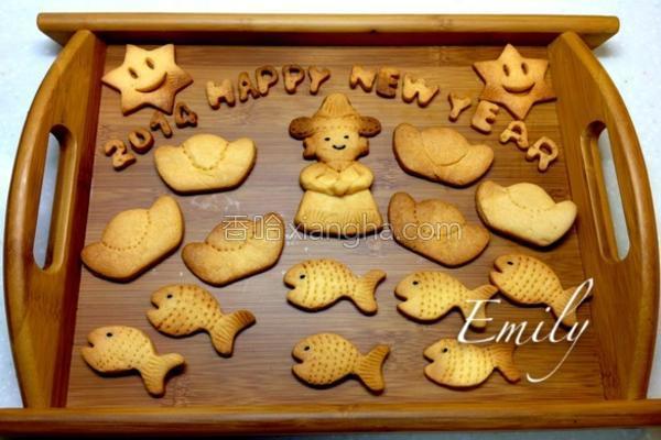 新年饼干的做法