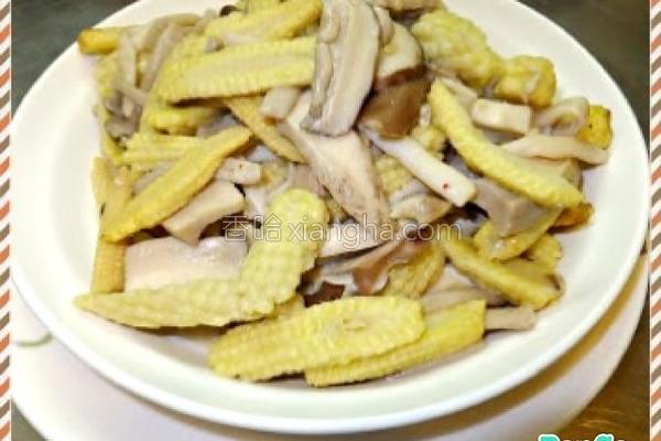 蔬食玉米笋佐的做法