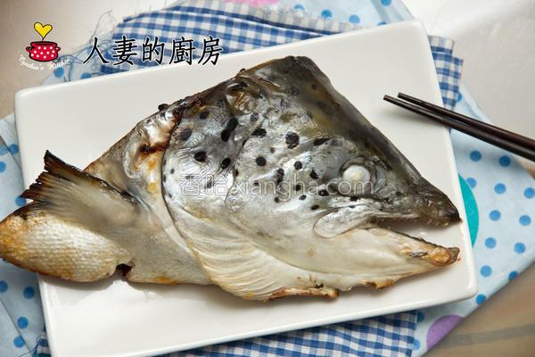 味噌烤鱼头的做法