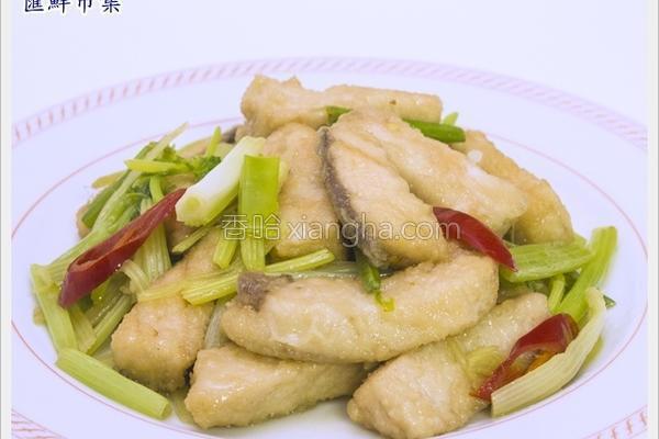 芹菜炒鱼柳的做法