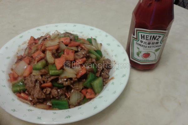 彩蔬茄汁炒牛肉的做法