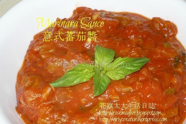 意式番茄酱的做法