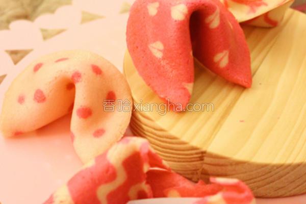 情人节幸运饼干的做法