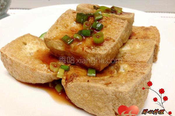 黄金炸豆腐的做法