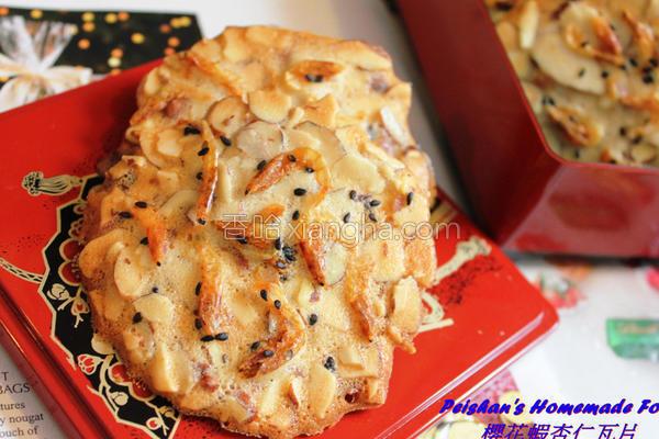 樱花虾杏仁瓦片的做法