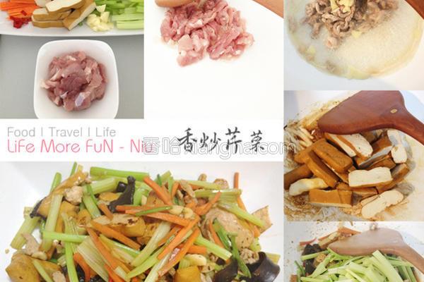 香炒芹菜的做法