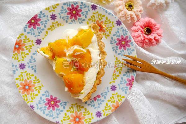 芒果派的做法