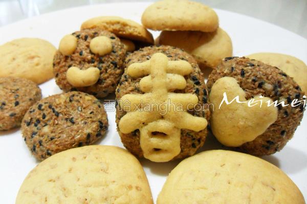 春节特制饼干的做法