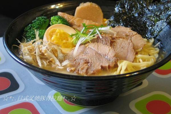 日式叉烧肉的做法