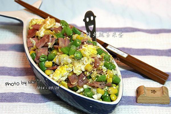 豆拌火腿玉米蛋的做法