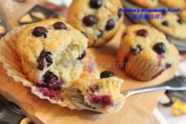 蓝莓酸奶玛芬的做法