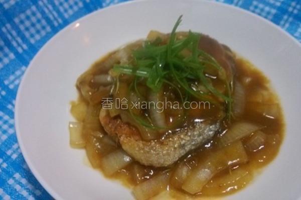 迷迭香咖哩鲑鱼的做法