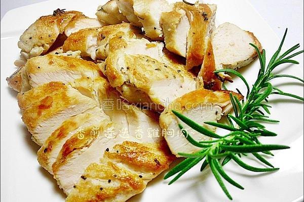 香煎迷迭香鸡胸肉的做法