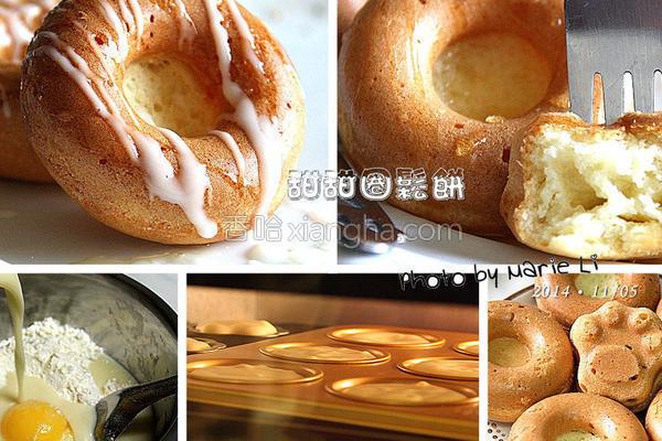 甜甜圈豆浆松饼的做法
