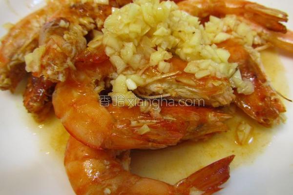 香蒜虾的做法