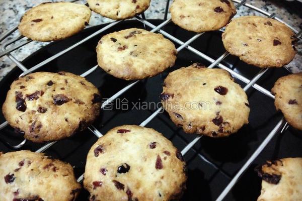 蔓越莓豆渣饼干的做法