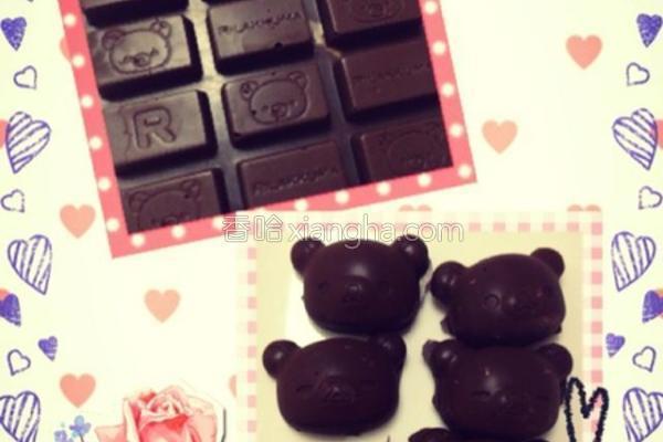 懒懒熊巧克力的做法