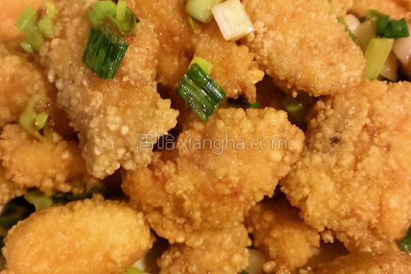盐酥鸡米花的做法