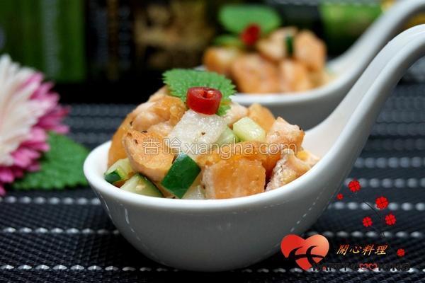 鲑鱼沙拉的做法