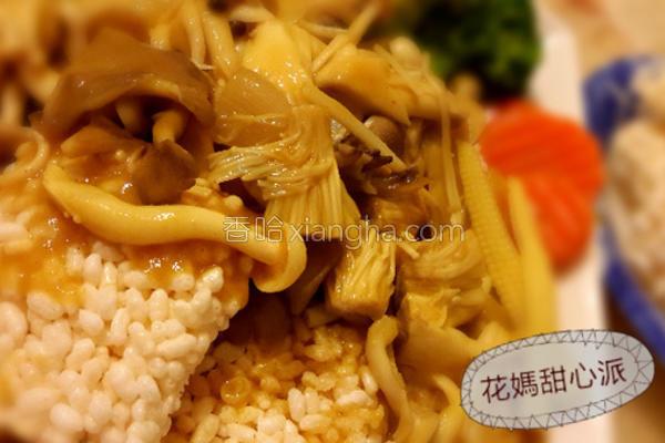 咖哩菇菇烩锅巴的做法