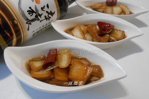 韩式腌洋葱的做法