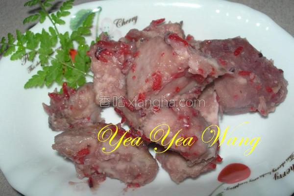 红麹蜜香芋的做法