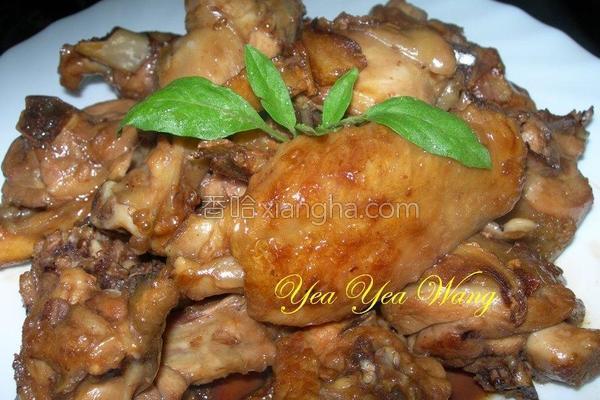 姜味鸡的做法