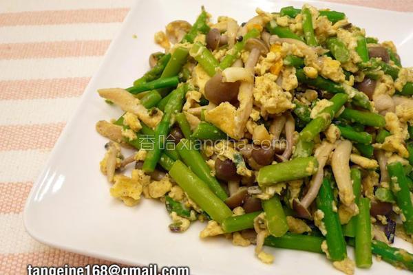 咸蛋&蔬菜1的做法