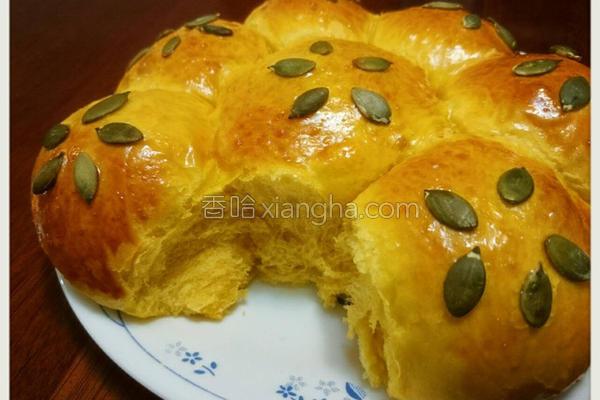 南瓜奶油面包的做法