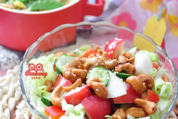 柚香蔬果沙拉的做法