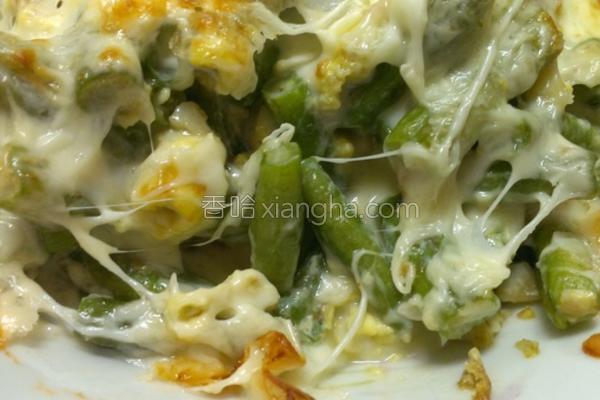 蒜香焗烤长豆蛋的做法
