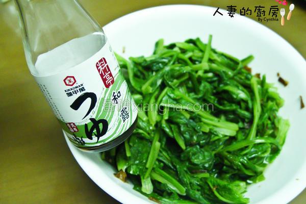 蔬香满庭烫青菜的做法